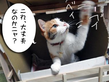Tetsukuri_2