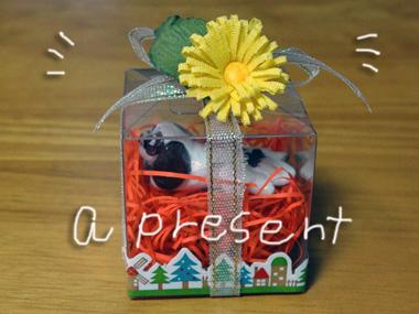 Present_1