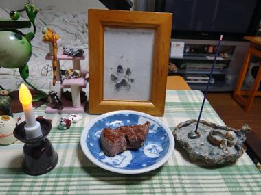 Kinenbi_1