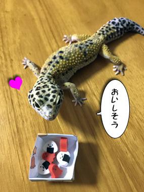 Harunobento_2